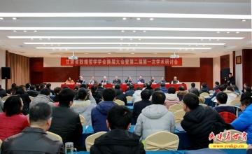 【央媒看甘肃】甘肃省敦煌哲学换届大会暨第二届第一次学术研讨会在兰举行