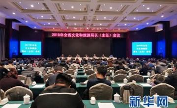 """【新华网】甘肃省13万贫困人口靠""""美丽经济""""脱贫"""