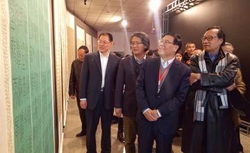 【央媒看甘肃】第五届中国西部书法篆刻作品展开幕式在兰州举行