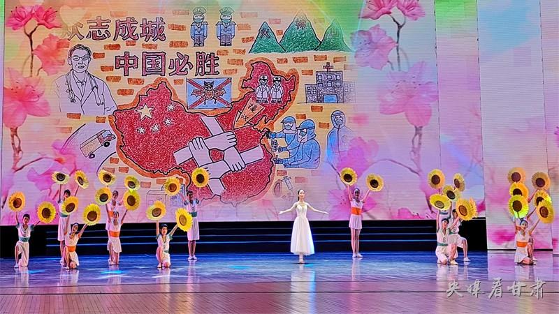 """抗疫主题文艺汇演为""""第十届兰州黄河文化旅游节""""划上圆满句号"""